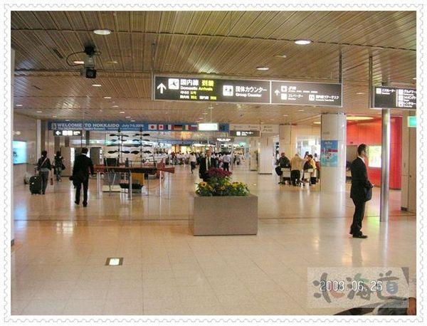 新千歲機場1
