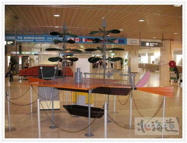 新千歲機場2