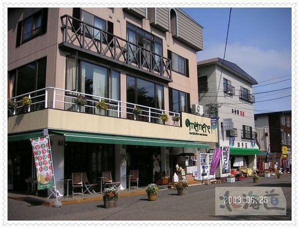 支芴湖之商店4