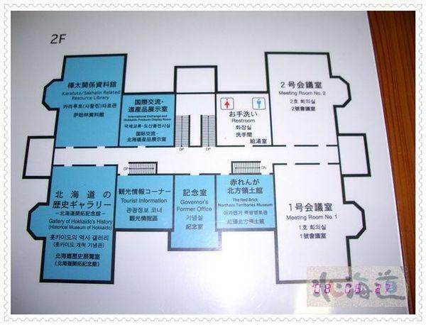舊道廳內部圖2