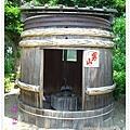 大酒桶茶屋