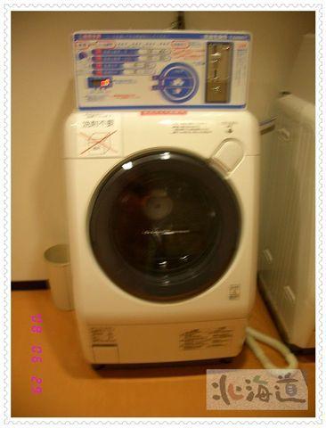 投幣式洗栱衣機