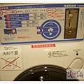 不用洗衣粉哦!