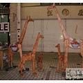 木頭長頸鹿