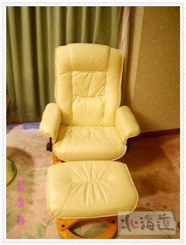 舒服的扶手椅