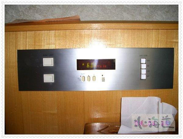 床頭控制板