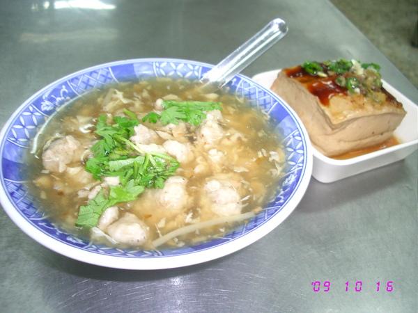 肉羹和豆腐