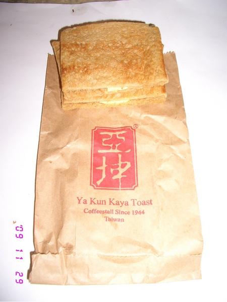 亞坤咖椰土司