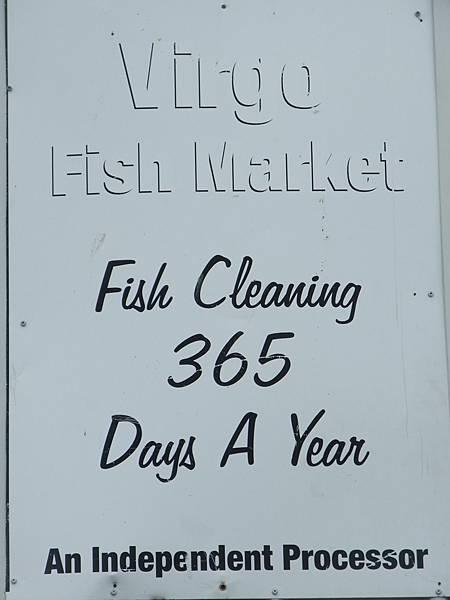 0605 DC Fish Market (16).JPG