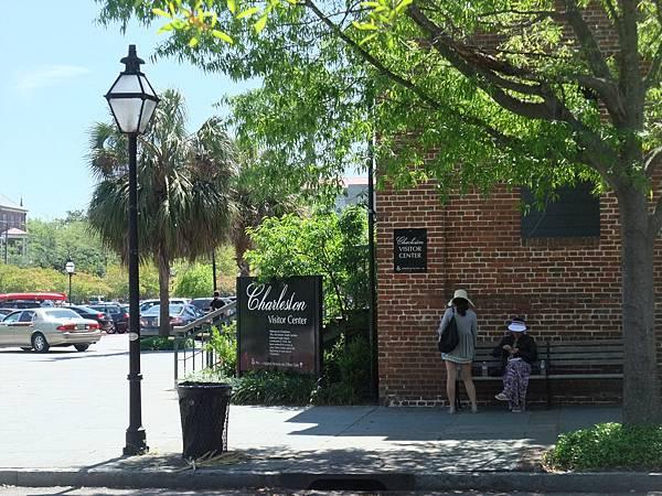 0413 Charleston Visitor Center (1).JPG