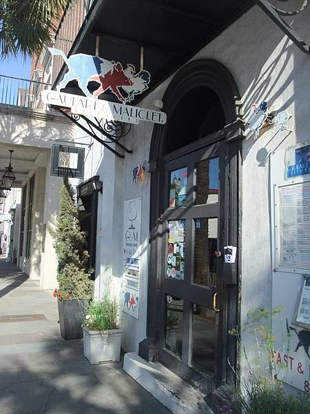 0415 Gaulart & Maliclet Cafe (9).JPG