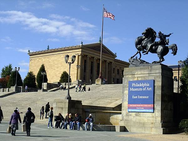1106 Philadelphia Museum of Art (1).JPG