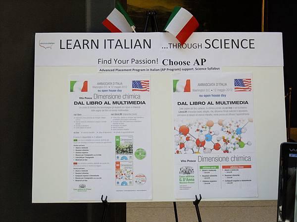 0512 Embassy of Italy (30)