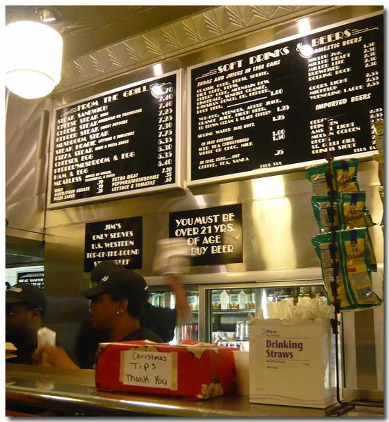 1129 Philly Jim's Steak (12).jpg