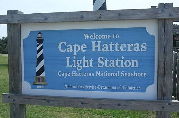 0723 Cape Hatteras Light Station (2).JPG