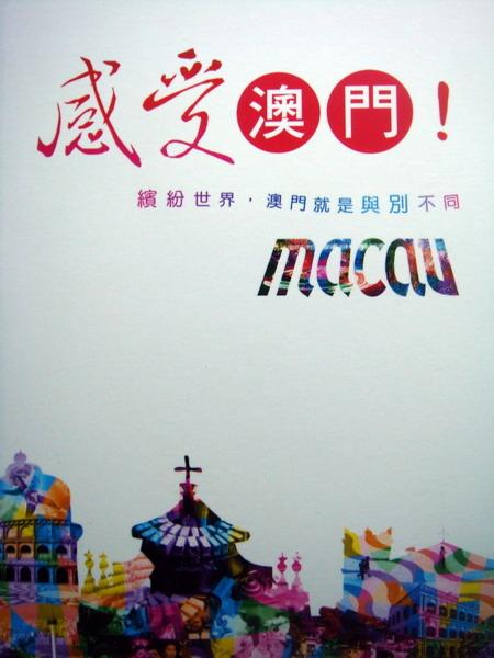 Macau_polarlulu_02.jpg