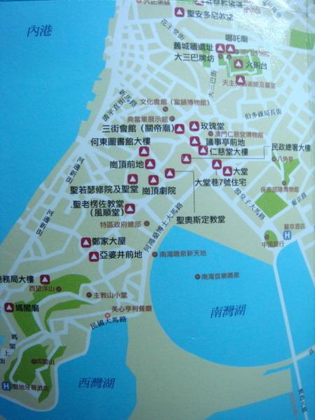 Macau_polarlulu_04.JPG