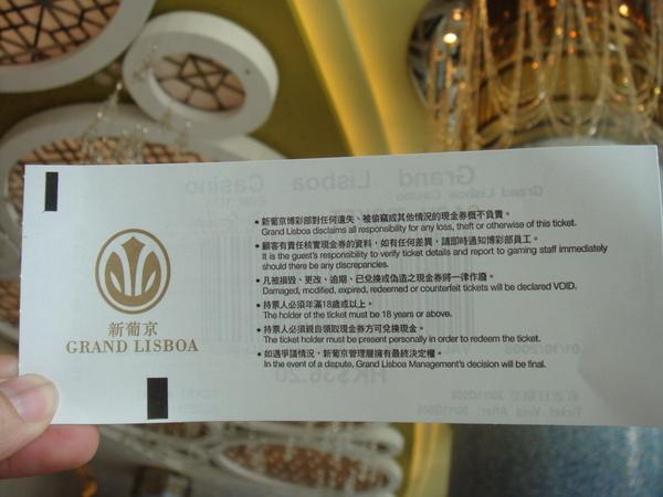 Macau_polarlulu_15.JPG