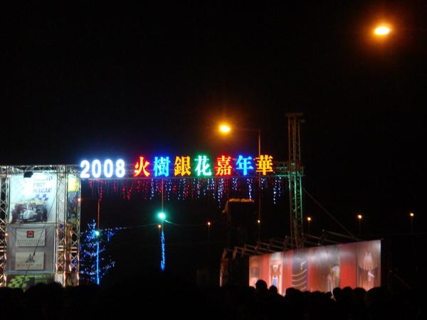 Macau_polarlulu_31.JPG