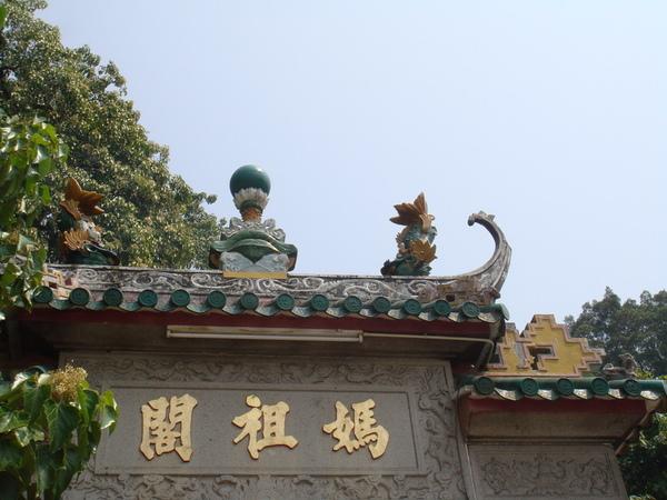 Macau_polarlulu_33.JPG