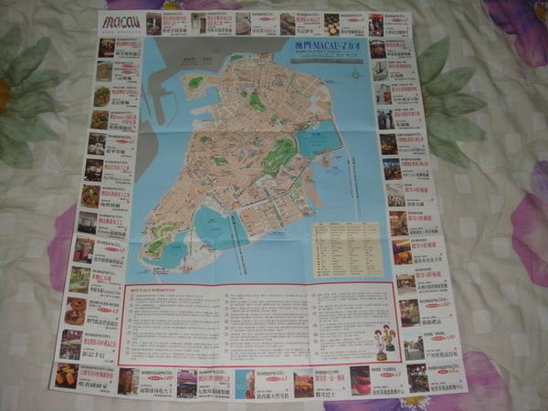 澳門Map