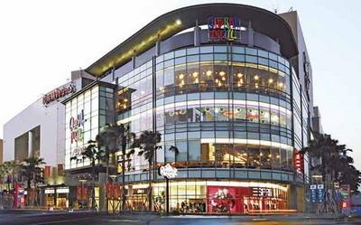 環球購物中心.jpg