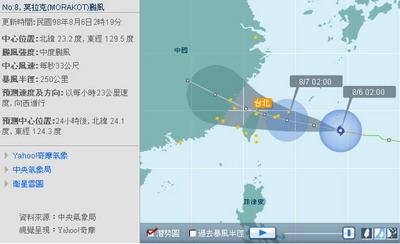 莫拉克颱風.jpg