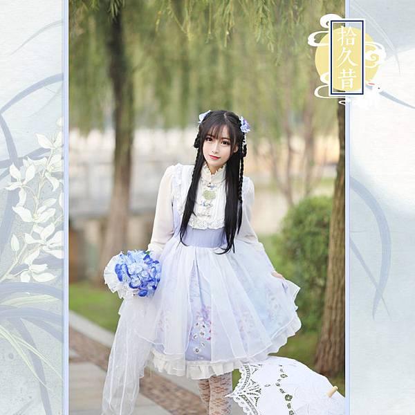 獨家設計中華風Lolita—風月吟·特別版1.jpg