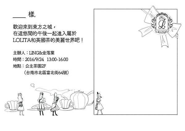 明信片2.jpg