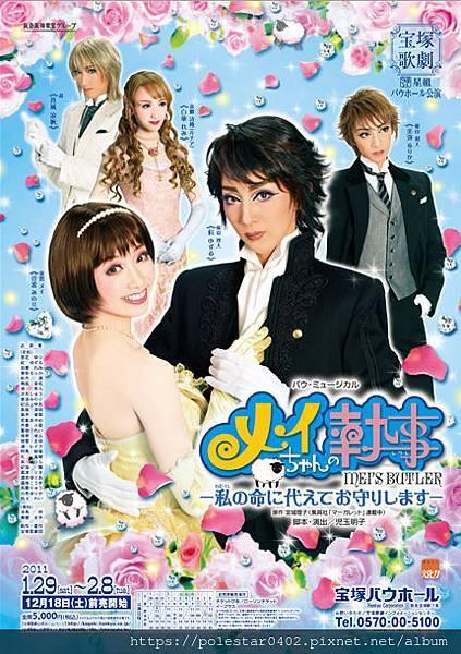 poster (3).jpg
