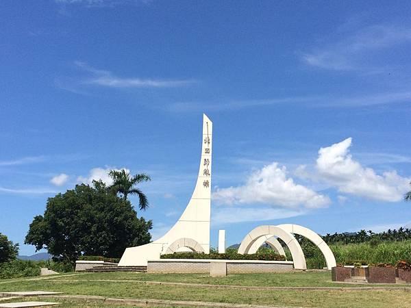 北回歸線紀念碑