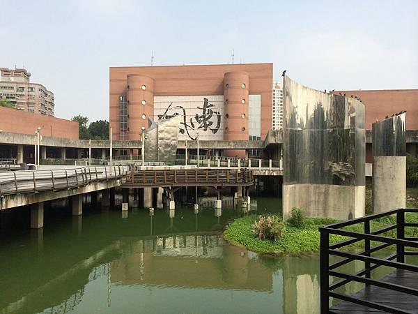 台南市文化中心