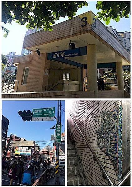 如何到林家花園(板橋府中捷運站)