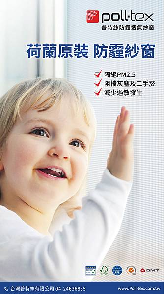 海報(直式).jpg