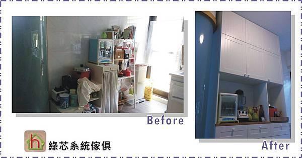 綠建材新竹北系統家具綠芯系統傢俱036682299