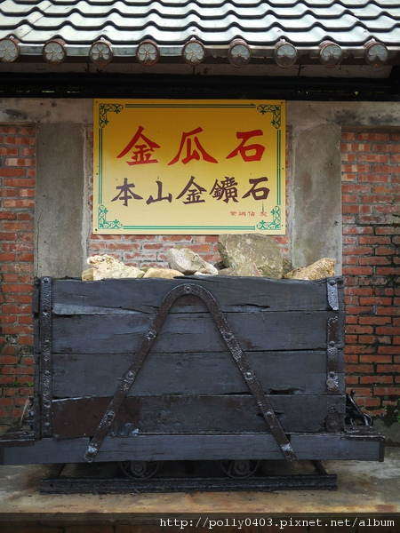 20101126黃金博物園區017.jpg