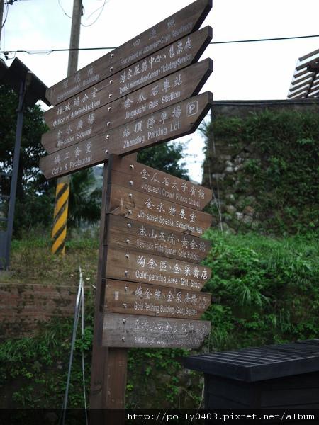 20101126黃金博物園區016.jpg