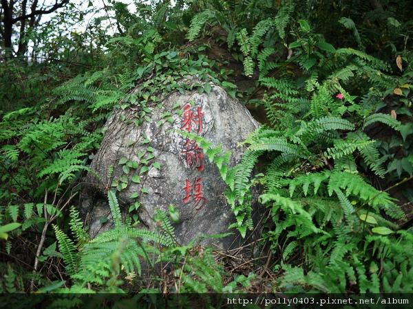 20101126金瓜石太子賓館032.jpg