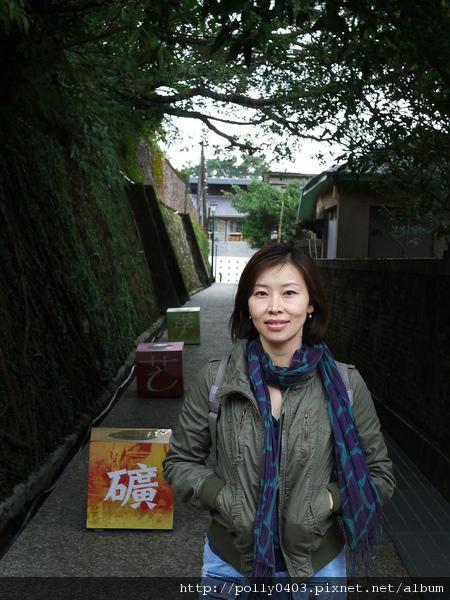 20101126黃金博物園區091.jpg