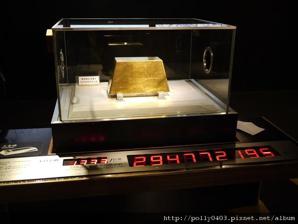 20101126金瓜石黃金博物園區23020101126瑞芳黃金瀑布.jpg