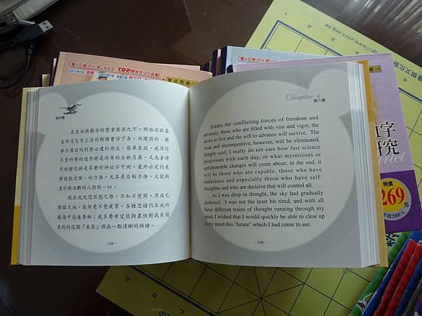 經典故事中英文對照(內頁)