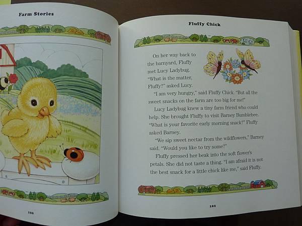 農場故事--英文(內頁)