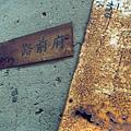 台南看車行_022.jpg