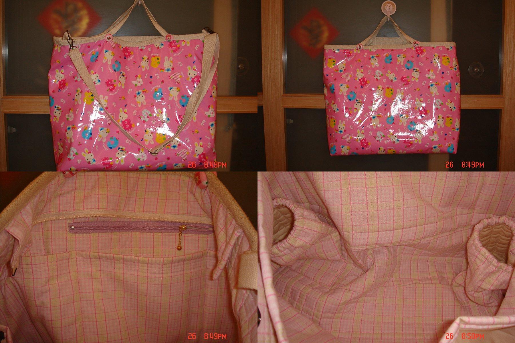 防水粉紅兔媽媽包