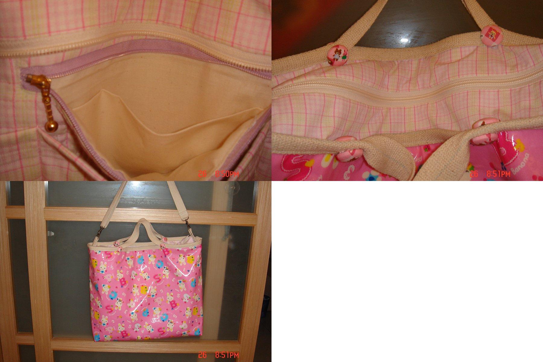 防水粉紅兔媽媽包1
