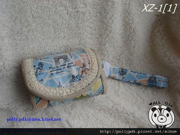 XZ1-1.JPG