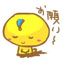 小波的圖-拜託-日文.jpg