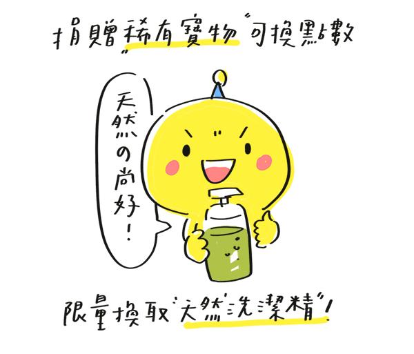 新光_03.png
