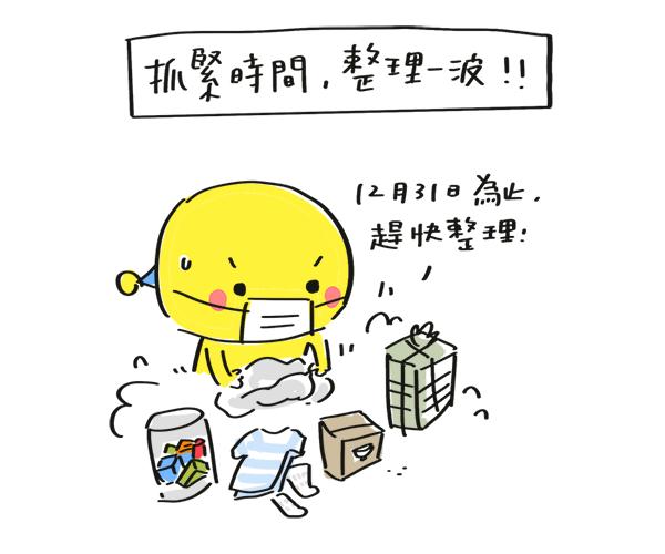 新光_02.png