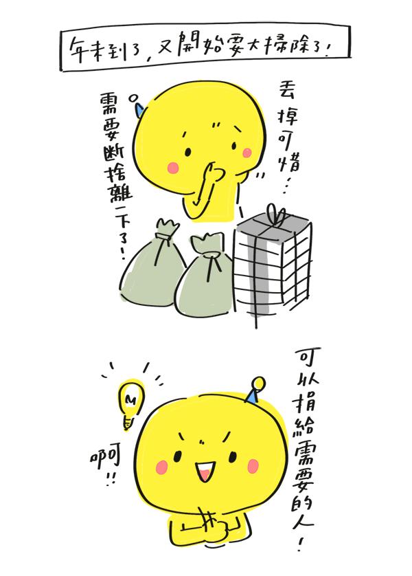 新光_01.png
